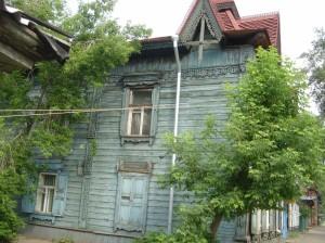 Irkutsk building
