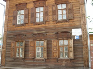 Traditional Eastern Siberian Apartment Building
