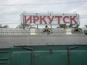 Irkutsk in Cyrillic
