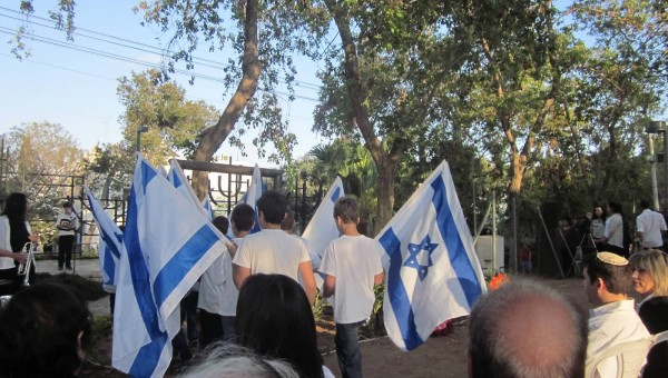 Yom Hazikaron with flags