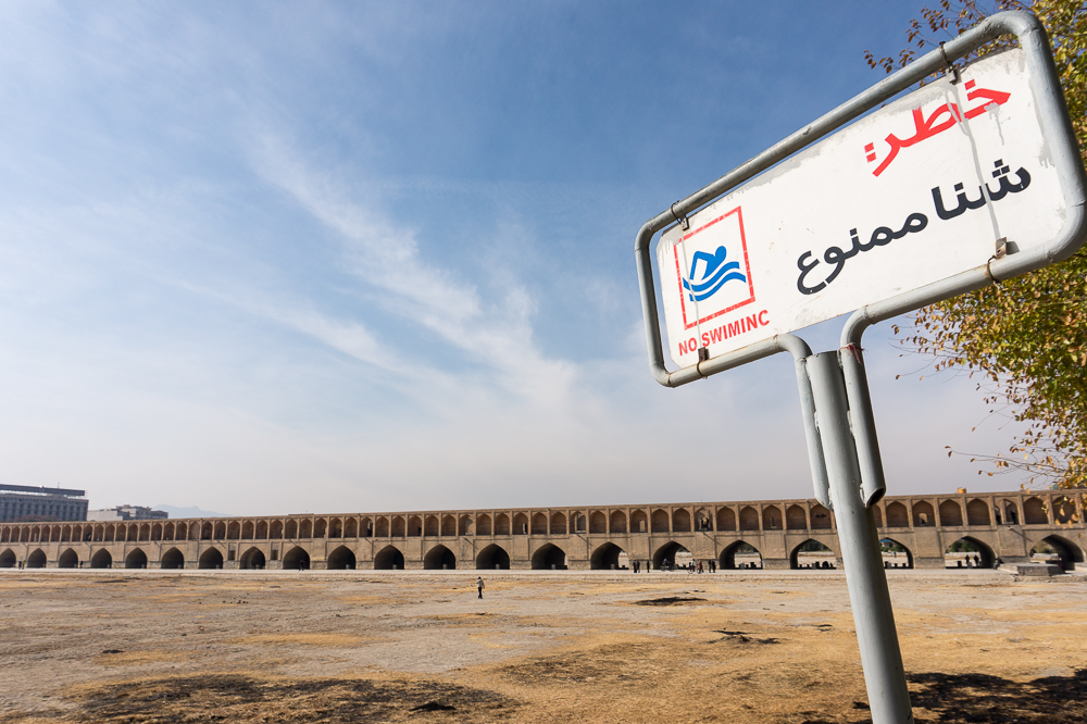 No Water, No Swimming in Iran