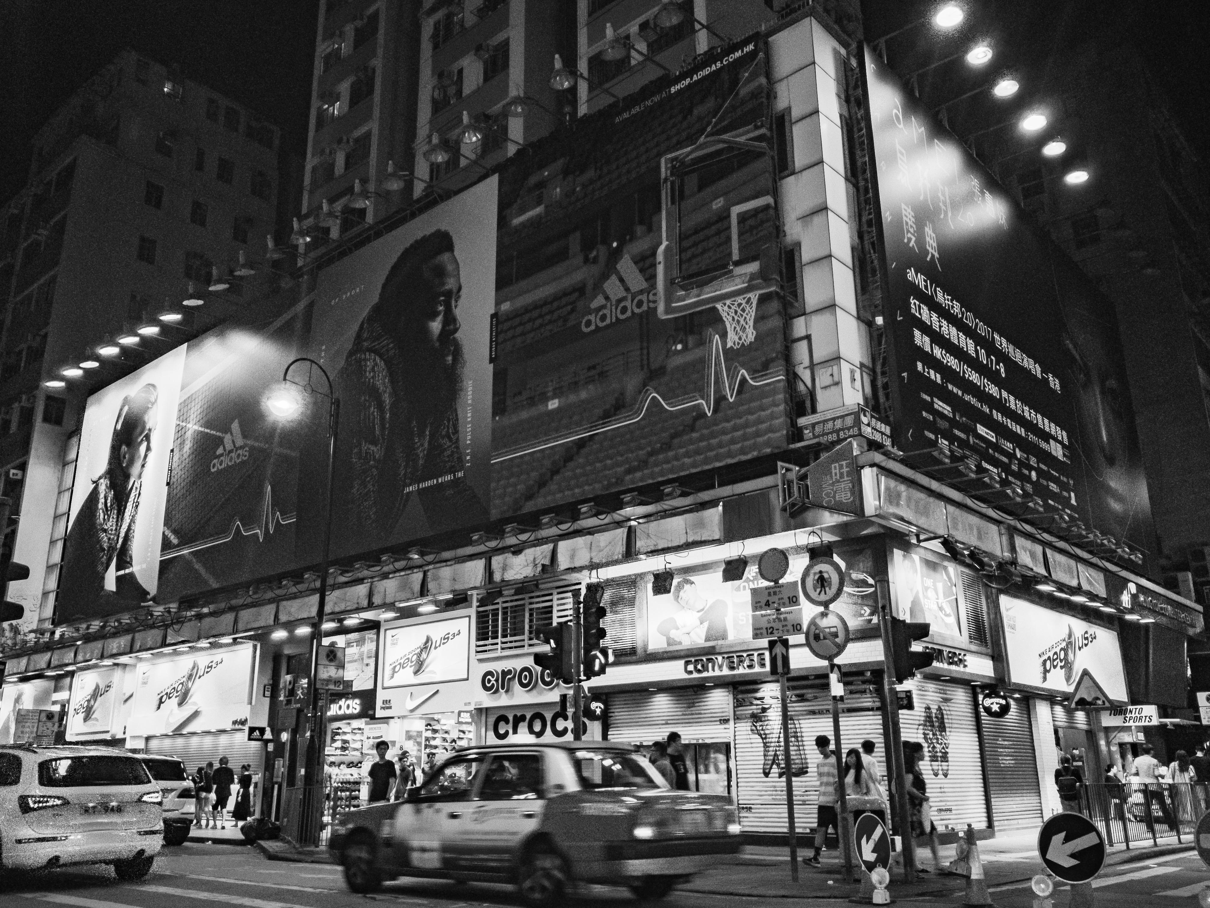 Sneaker Street in Hong Kong